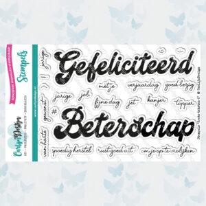 CarlijnDesign Clear Stempels Grote Teksten 4 CDST-0056
