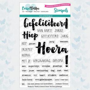 CarlijnDesign Clear Stempels Gefeliciteerd/Hoera (CDST-0069)